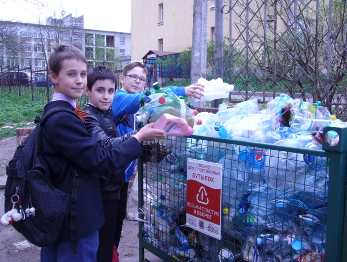 Сбор пластика (3)