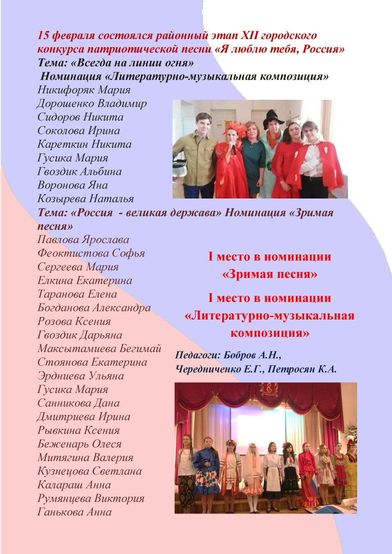 Зримя песня_Страница_1