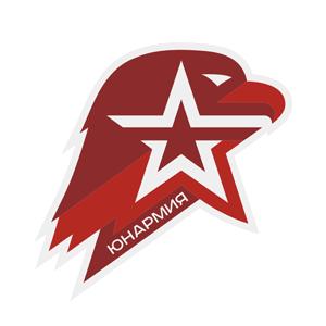 Логотип_ВВПОД_«Юнармия»